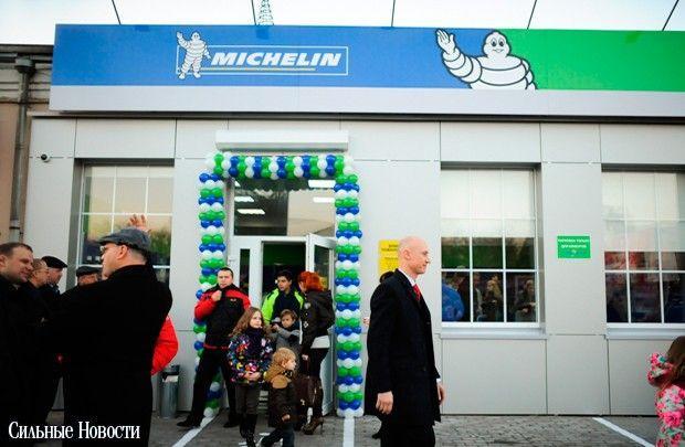 В Гомеле открылся шинный сервисный центр Michelin