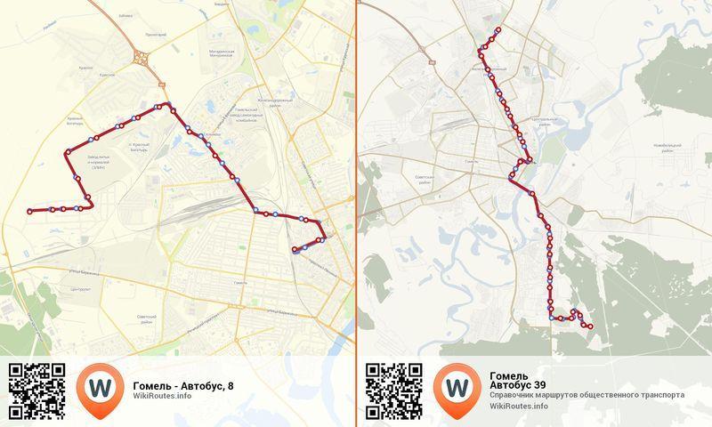 В Гомеле отменены два «выходных» автобусных маршрута