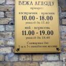 v-gomelskom-parke-posle12