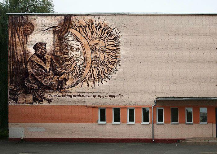 Гомельчане собирают средства, чтобы на стене ГГУ появился портрет Франциска Скорины