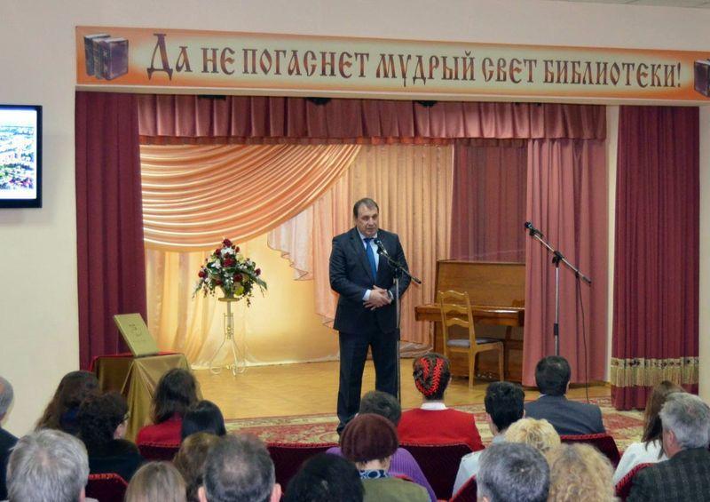 prezentaciya-knigi-posvyashhyonnoj2