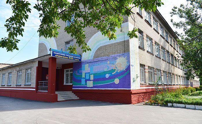 Средняя школа №39 празднует юбилей