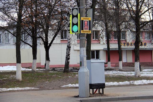 В Гомеле на улице Советской установили внеплановый светофор