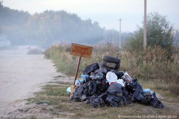 Хорошо отдохнули — 20 тонн мусора
