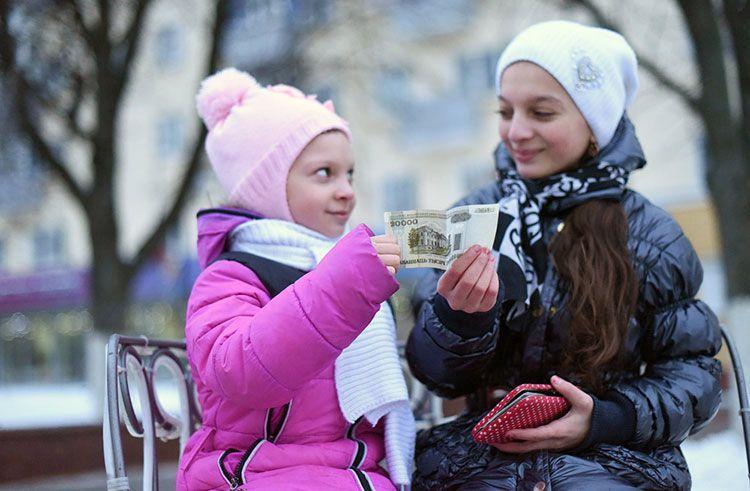 Мнение. Положены ли карманные расходы детям?