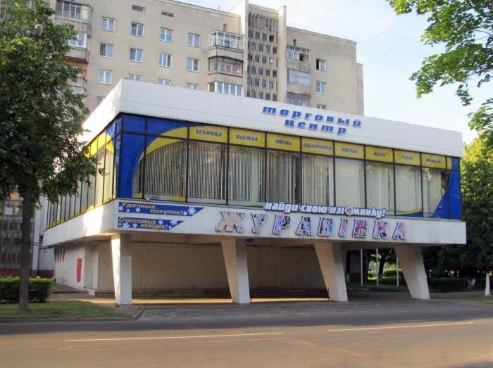 Торговый центр «Журавинка» в Гомеле