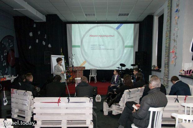 Участники «Городских собраний ГДФ» обсудили проблемы городских дворов и методы их решения