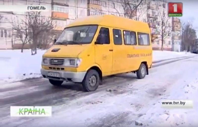 В Гомеле уже несколько лет работает социальное такси