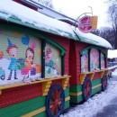 Журналист «Правда Гомель» оценила красоты центрального парка зимой