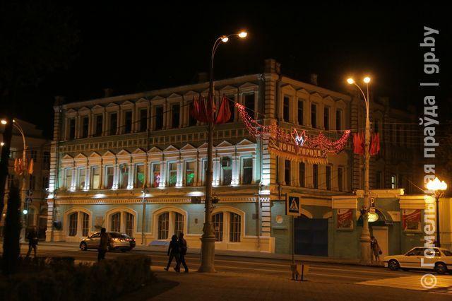 Гомель зажигает огни. Новая подсветка зданий в центре города