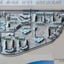 Микрорайон «Шведская горка» в Гомеле