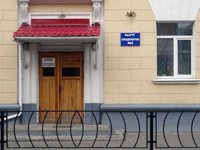 samyj-strannyj-bulvar-v-centre8