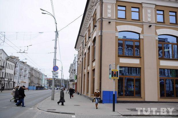 Главная улица Гомеля