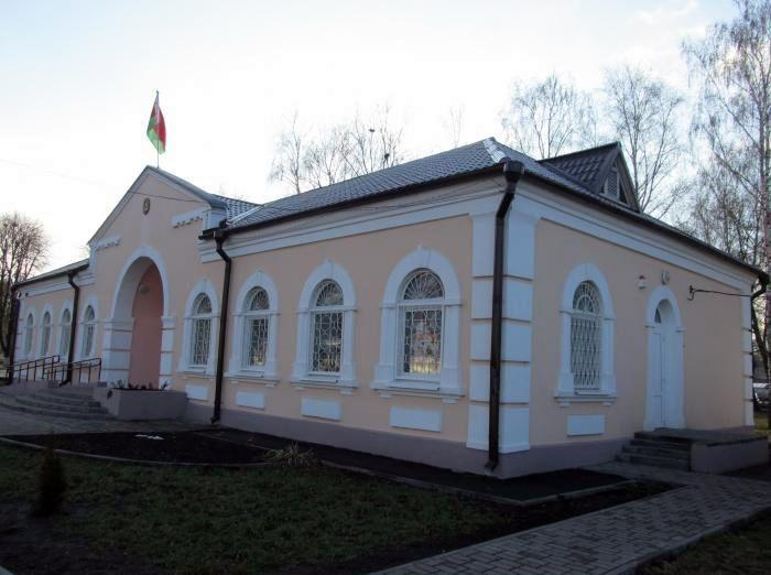 Костюковский поселковый исполнительный комитет ликвидирован