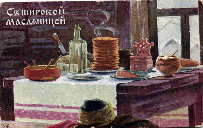 Программа праздника «Широкая Масленица» в Центральном районе
