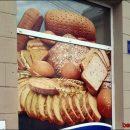«Гомельхлебпром» закрывает фирменные магазины
