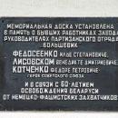 avtoremontnyj-zavod4