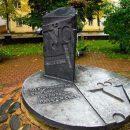 Памятник букве «Ў» в Полоцке.