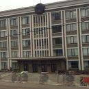 Гомельский облисполком начинает новый ремонт