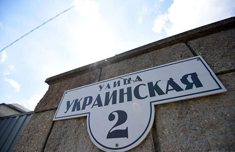 Старожилы Украинской улицы рассказали, где любили отдыхать железнодорожники