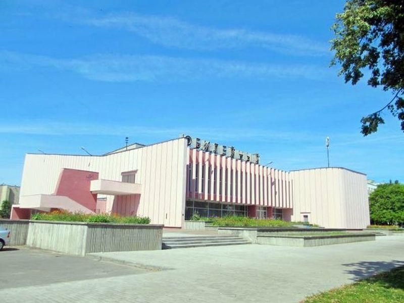 В Гомеле выставлен на торги первый 3D-кинотеатр