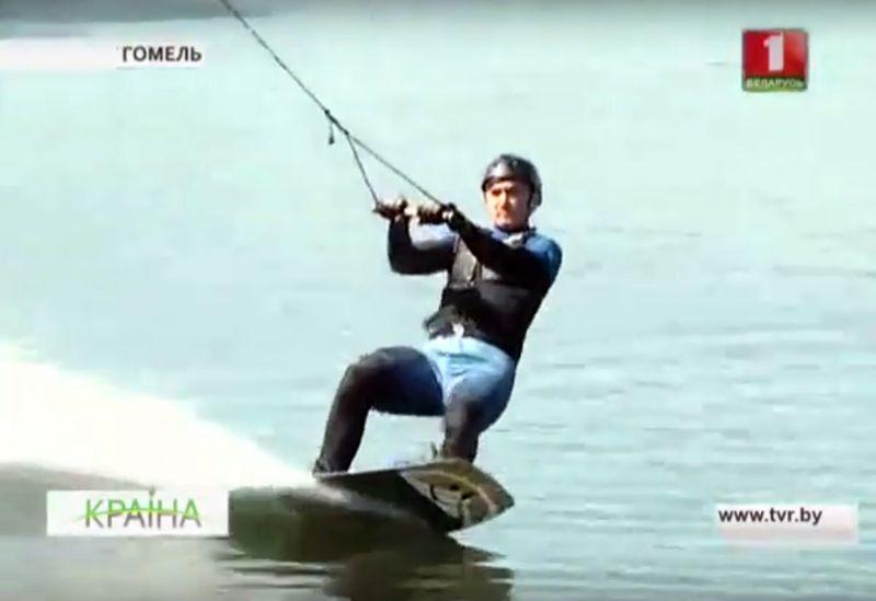 На несколько дней Гомель стал столицей белорусского вейкбординга