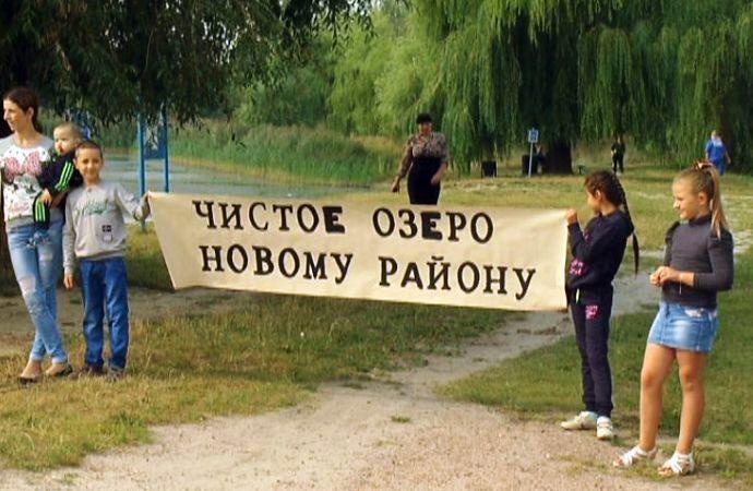 Формат благоустройства озера в Костюковке вызвал бурные дебаты
