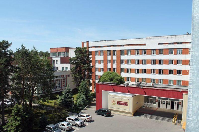 Гомельскому областному клиническому госпиталю исполнилось 75 лет