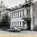 gomelskomu-oblastnomu-klinicheskomu2