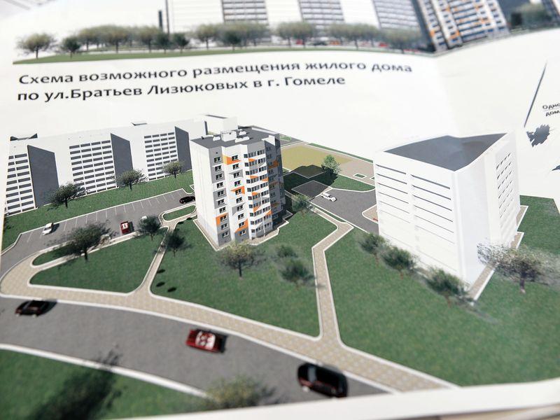 На улице Братьев Лизюковых могут построить панельную десятиэтажку