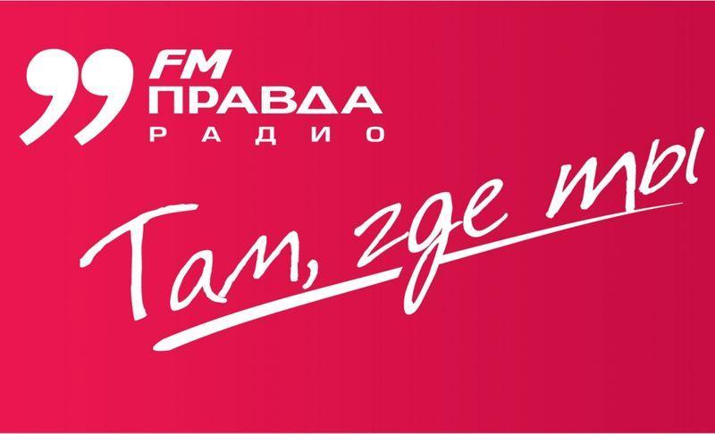 В Гомеле начнёт вещание новая FM-радиостанция