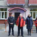 На Речицком проспекте, 3, открылась первая в Гомеле служба жилищного субсидирования