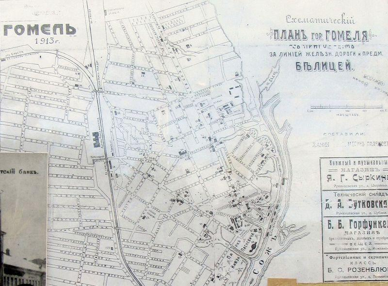 ozero-dedno-1913