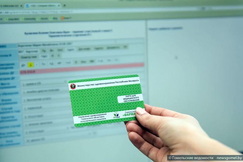 В поликлиниках Гомеля начнут выдавать электронные рецепты