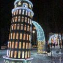 В сквере Громыко установили светящиеся символы стран мира