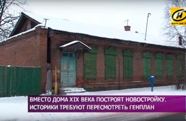 Власти собираются снести старинный дом XIX века – историки против
