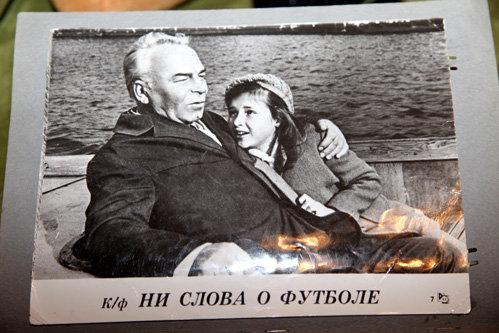 Фото: www.eg.ru