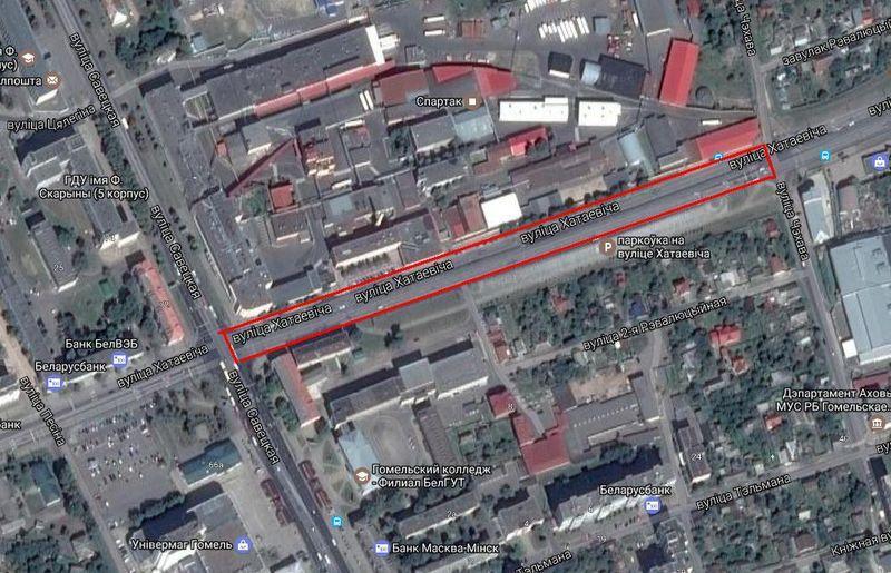 На лето запланирован капитальный ремонт улицы Хатаевича