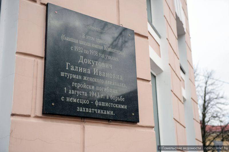 Улица памяти знаменитой лётчицы