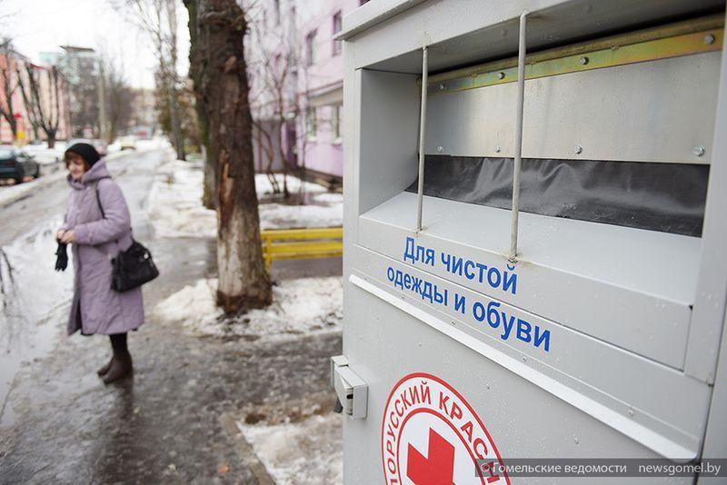 В Гомеле установлен универсальный контейнер Красного Креста