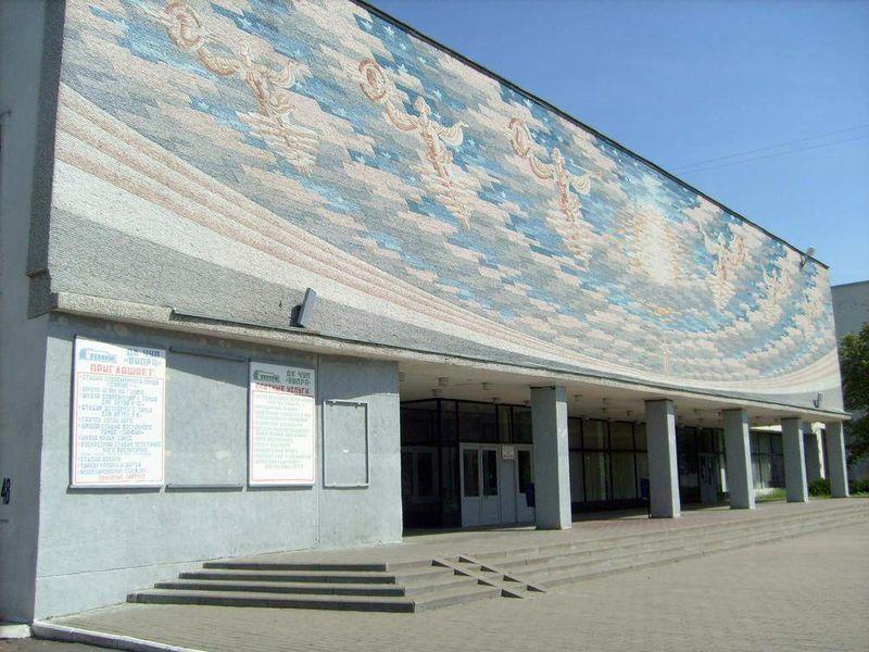 ПУП «Випра» признана банкротом
