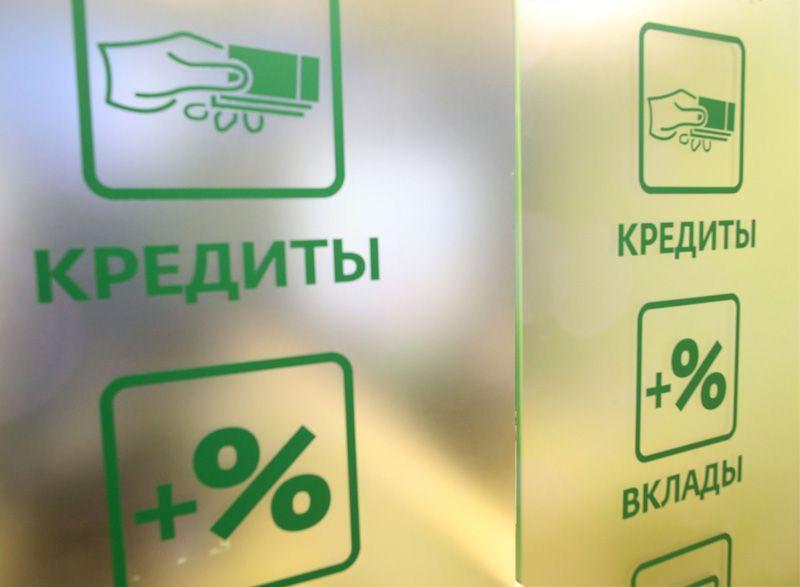 Вклады: стоит ли доверять банкам?