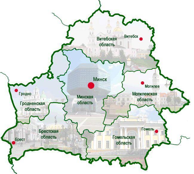 Численность населения Беларуси на 1 июля составила 9 495 500 человек