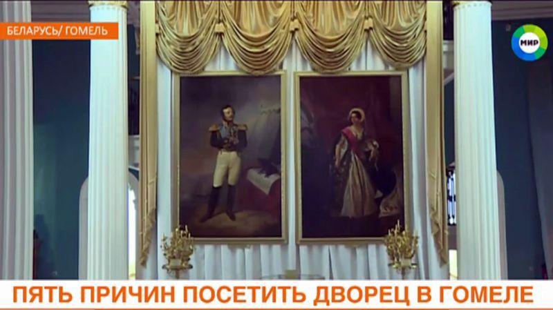 Пять причин посетить Гомельский дворцово-парковый ансамбль