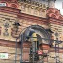 Реставрация часовни Паскевичей