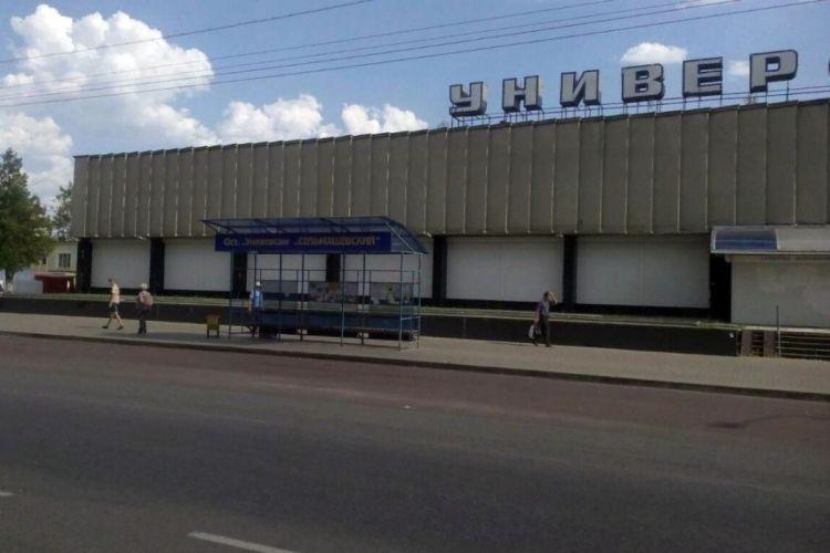 Здание универсама «Сельмашевский» выставлено на продажу