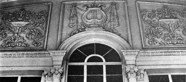 Фрагмент декора главного фасада