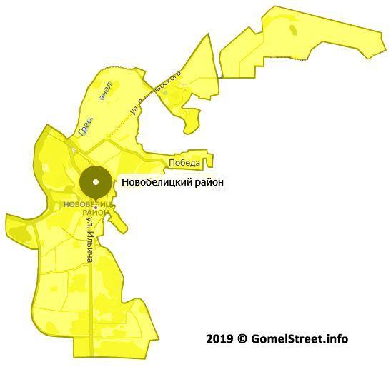 Новобелицкий район Гомеля на карте города