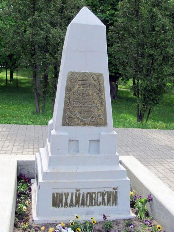 Мемориал воинам, погибшим во время ВОВ
