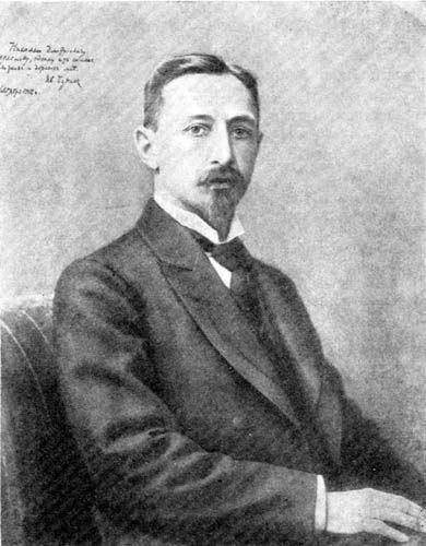 Лев Алексеевич Виноградов